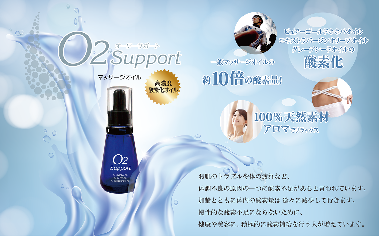 02support01